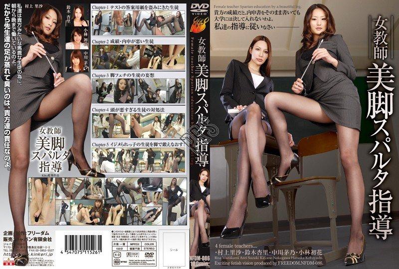 NFDM-086 japanese teacher stockings