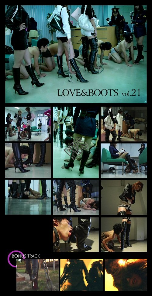 Love & Boots vol. 21