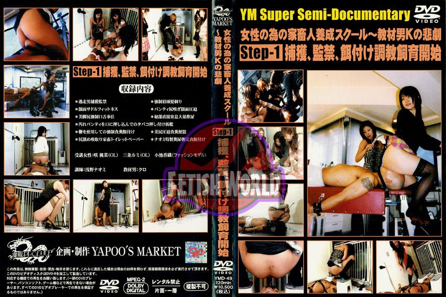 YMD-49 YM Super Semi-Documentary Download
