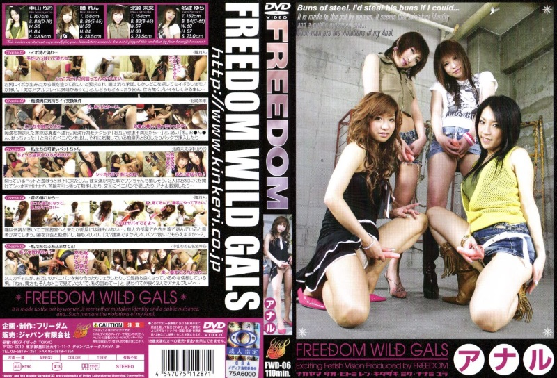 FWD-06 Wild Anal Play