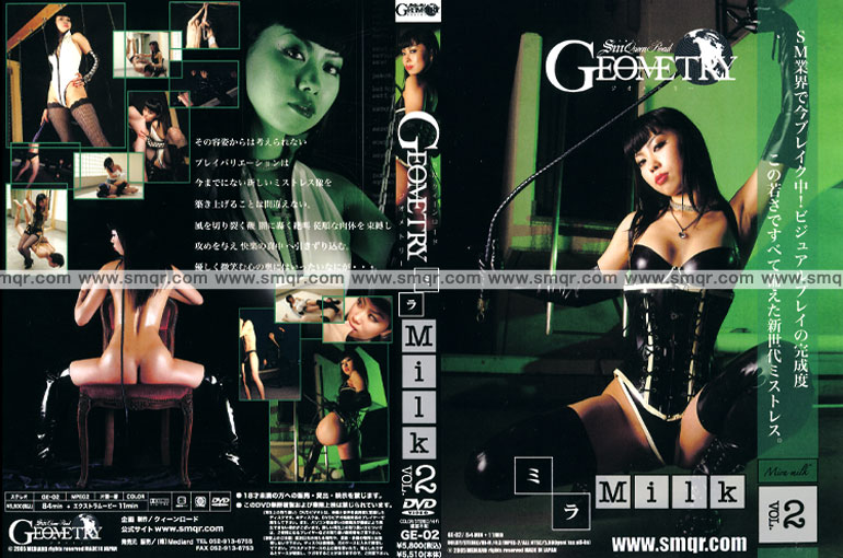 GE-02-