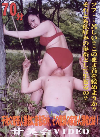 KBM-07 Golden-outdoor Torture .Livestock slaves blame the guy! FemDom World