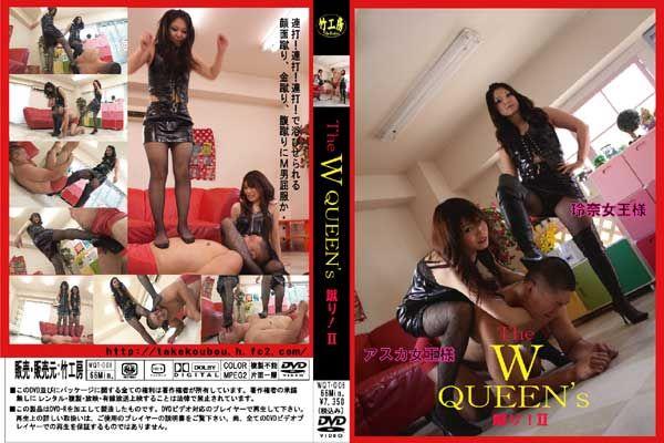 WQT-008 The W QUEEN'S kick! Vol.2