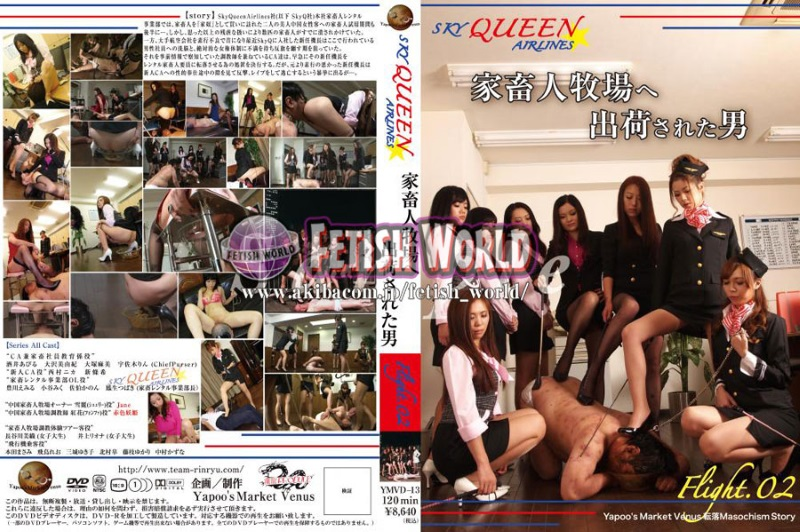 YMVD-13 SKYQUEEN ☆ AIRLINES ~ MAN WAS SHIPPED TO THE LIVESTOCK PEOPLE RANCH FLIGHT 2