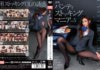 DKDN-005 Monthly pantyhose Mania 5