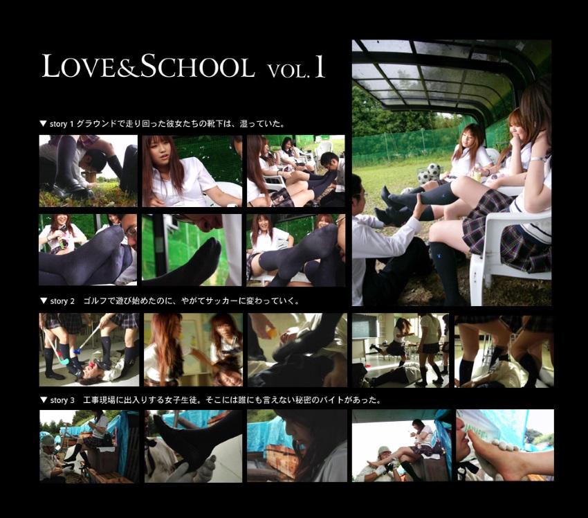 Love&School Vol.1