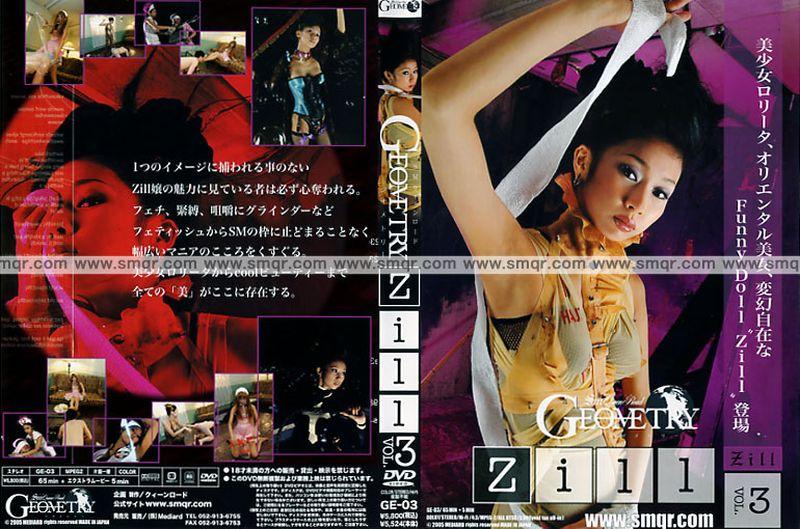 GE-03 GEOMETRY 3 Queen ZILL