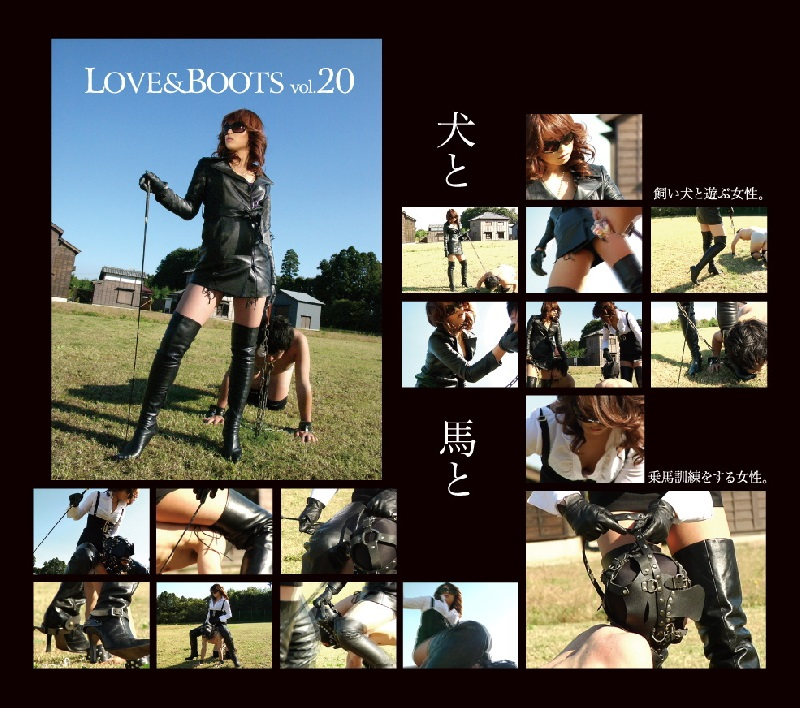 Love&Boots Vol 20