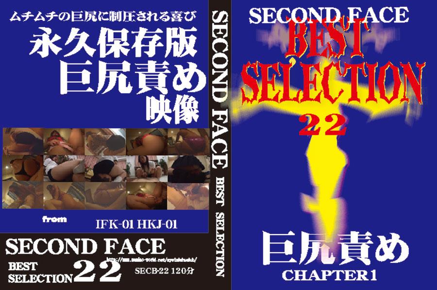 secb-22