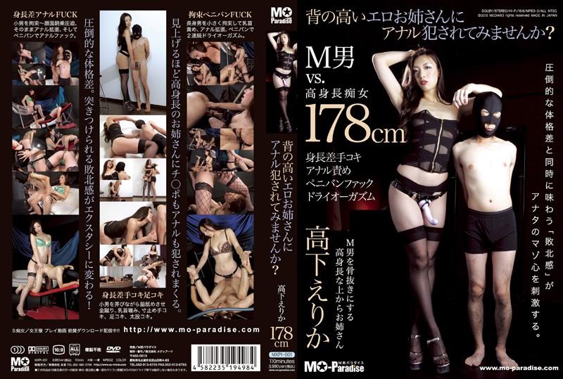 MXPI-001