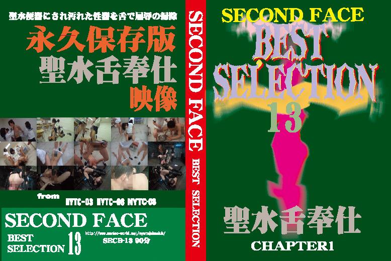 SECB-13 SECOND FACE
