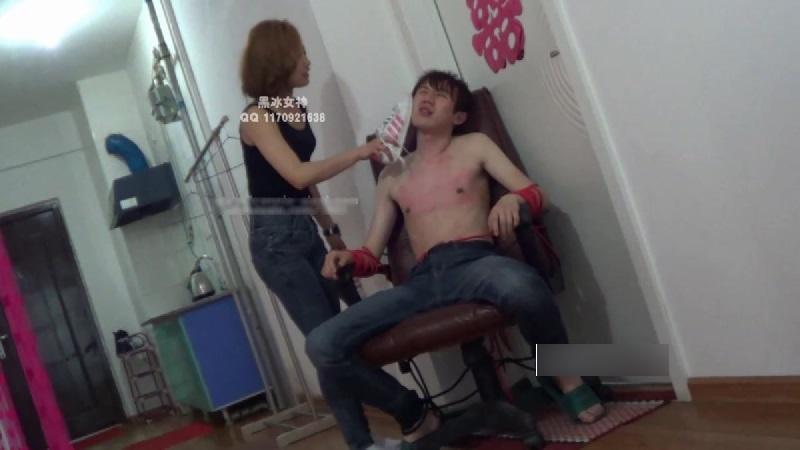 Chinese femdom punishment