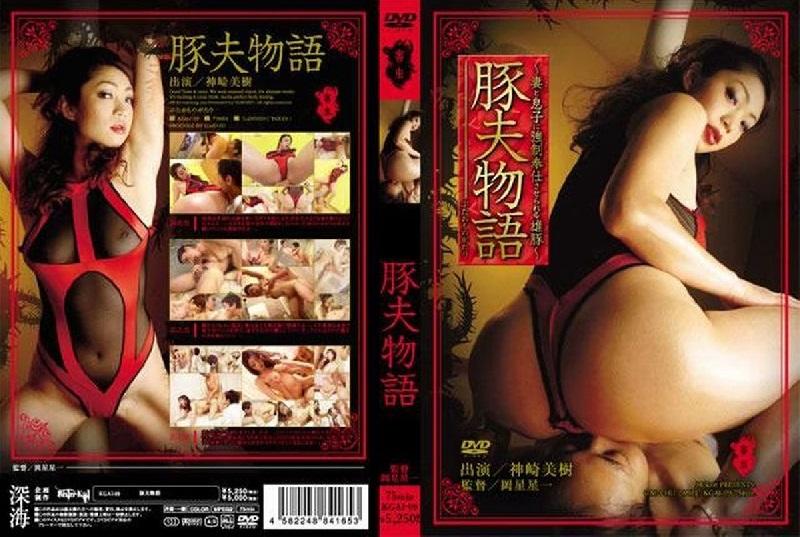 KGAI-09 The Facesitting story Miki Kanzaki