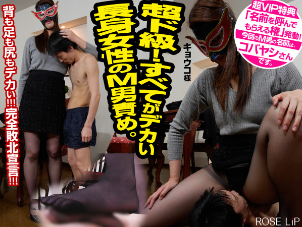 RL-0892 Super death! Everything is decky tall women's man blame.