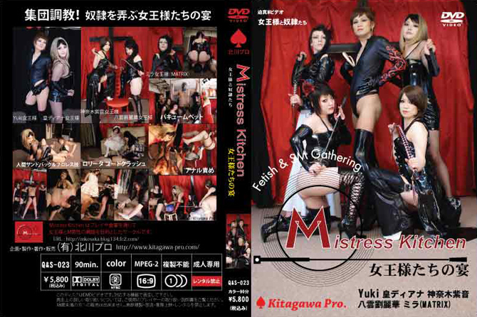 "Q&S-023 ""Kitagawa Pro"" Mistress Kitchen - Fetish & SM Gathering."