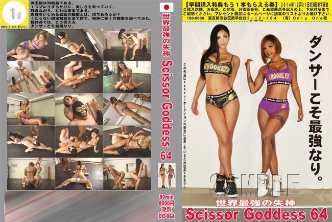 Japanese femdom Wrestling.