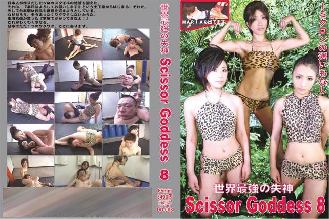Japanese femdom battle.