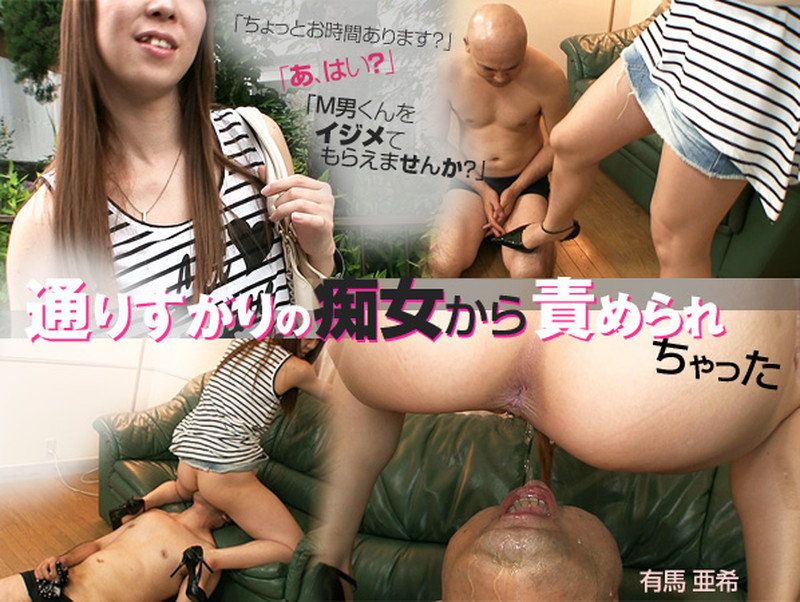 RL-0587 Roselip.I was accused by a passerby slut.