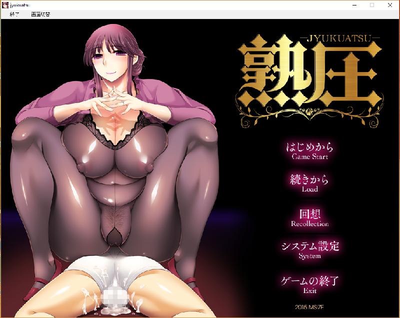 Hardcore anime porno