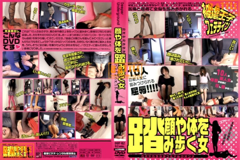 DUF-02 Woman walking on face and body
