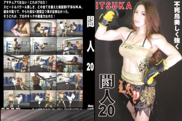 Japanse Sex Fight