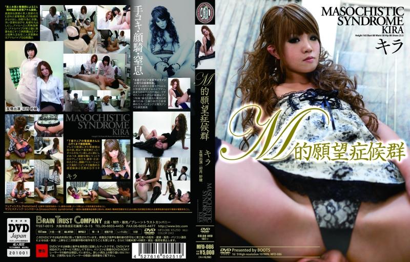 MFD-086