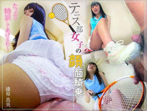 RL-0539 Roselip Tennis Department Women's Facesitting