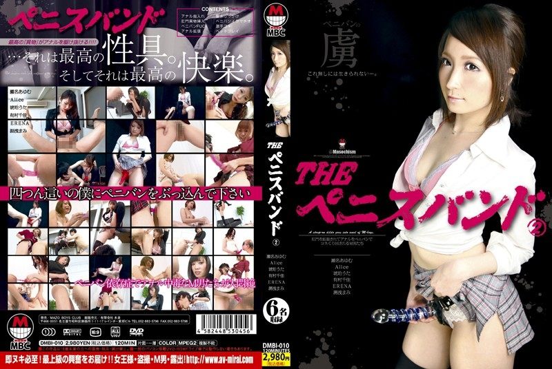 DMBI-010 THE penis band 2