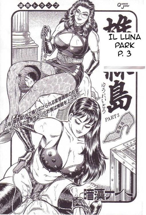 [Anmo Night] Il Luna part 3 ( IT )