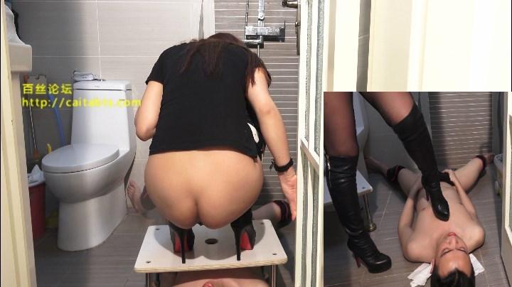 BZCN-317 Female SM large long thigh sexual feeling, high bullying femdom training
