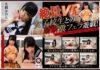 [OPERA] [VR] OPVR-004 – Schoolgirl Defecation Hand Job – Kanon Kuga [2160p]