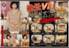 [OPERA] [VR] OPVR-007 – Massage Parlor Defecation Hand Job – Kiriko Nio [2160p]