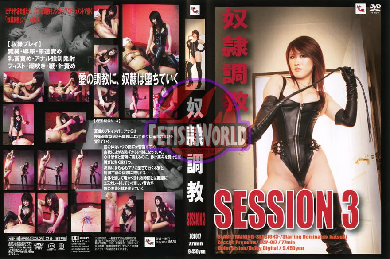 ZCP-017 Slave Training SESSION 3