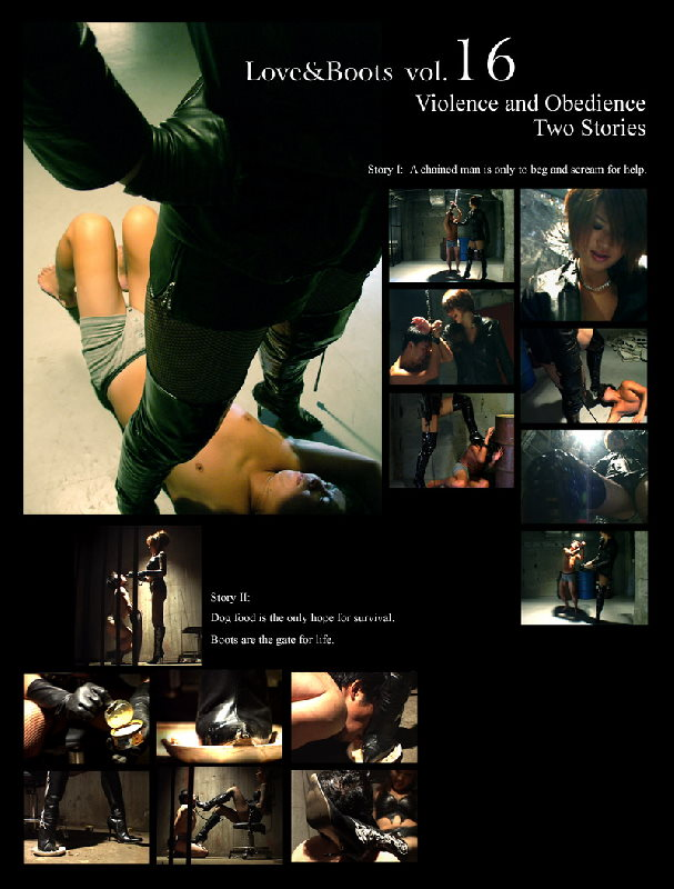 Love & Boots vol.16 – Violence and Obedience Two Stories