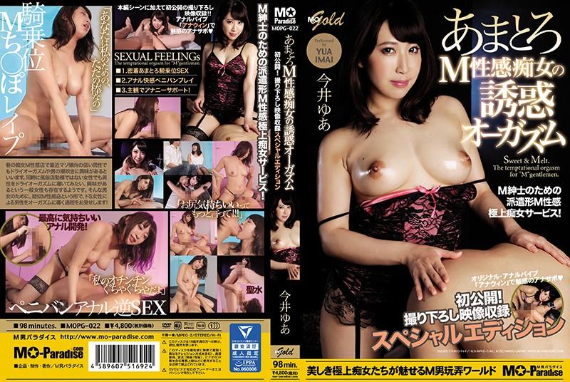 MOPG-022