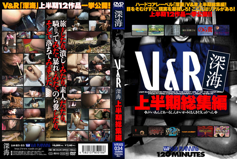 """VRXS-034 V&R """"Deep Sea"""" First Half Issue Collection"""