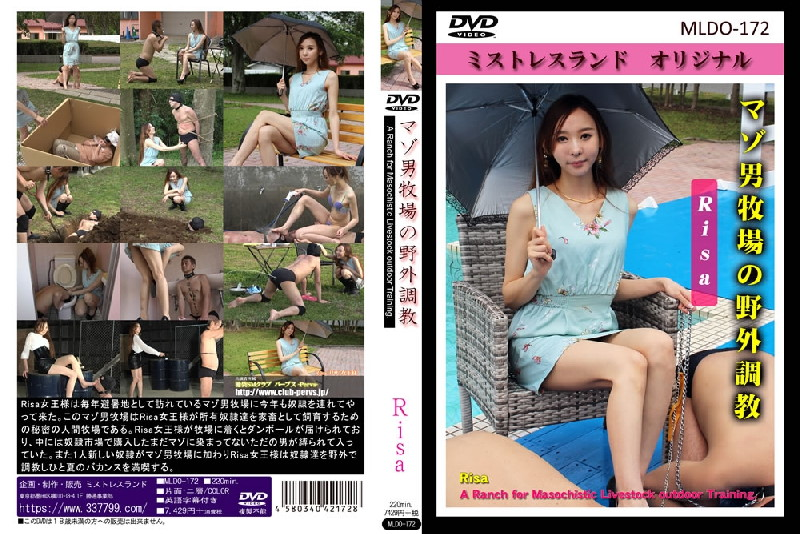 MLDO-172 Outdoor training of masochist ranch – Mistress Land