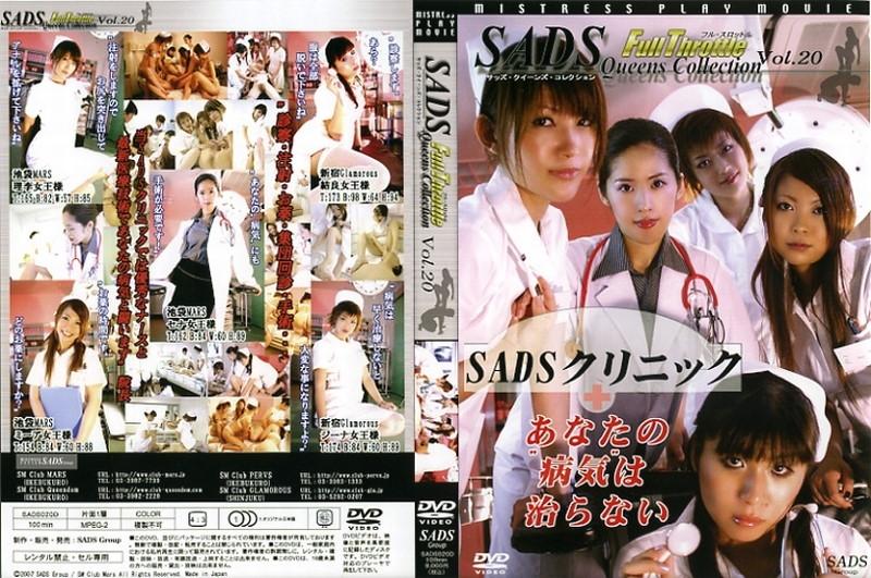 SADS-020D