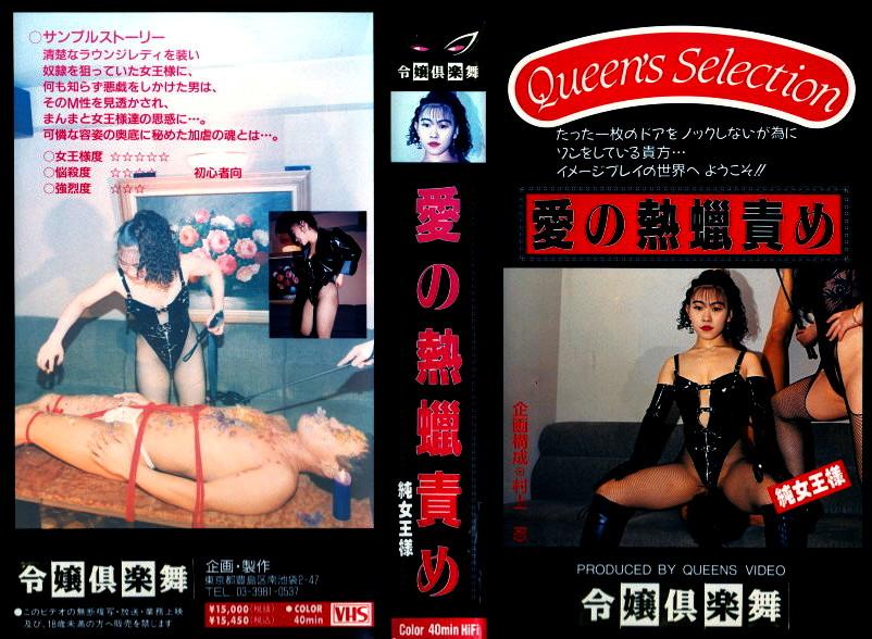 MH-97 Quinn's Selection XVI / 10 Queens