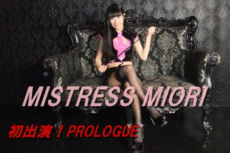 KIDW-R12 Mistress Miori Prologue – Kitagawa Pro.