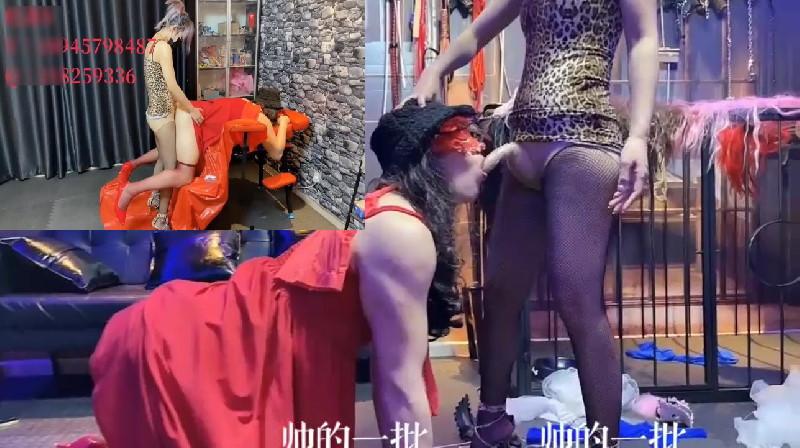 SDKR-457 Chinese Femdom dungeon