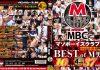 DMBK-021 MBC MAZO BOYS CLUB THE Super BEST of SM Man 4 Hours Omnibus
