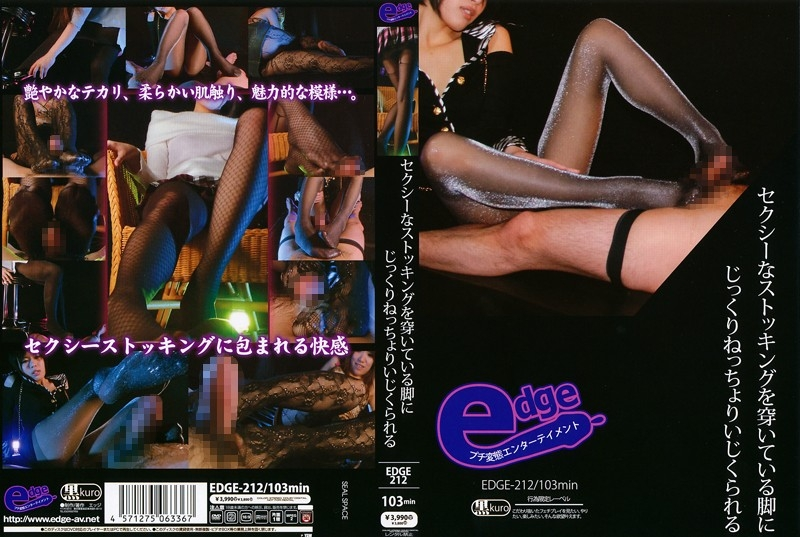 EDGE-212 You can mess around with your legs wearing sexy stockings