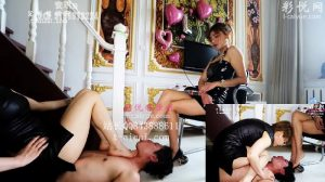 Chinese mistresses